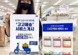 """고고팩토리, 다이소 알뜰폰 유심 """"1시간 배송"""" 서비스개시"""