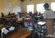 기아대책-KOICA '말라위 데자 지역 중등교육 역량 강화 사업' 실시