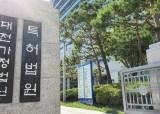 """""""얼음정수기 특허 인정""""…청호나이스, 코웨이에 '<!HS>승소<!HE>'"""