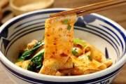 'biangbiang면'? 중국인도 한자 못 쓴다는 이 음식