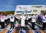 도쿄<!HS>올림픽<!HE> 개최 전날까지…경북교육청 한달간 '독도교육<!HS>올림픽<!HE>'