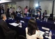 """외교부 """"한미, 기존 워킹그룹 종료 방향 검토키로 합의"""""""