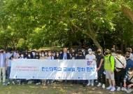 한신대, 외국인 유학생 위한 '글로벌 평화 탐방' 진행