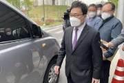 '구속 두 달째' 이상직 국회의원 수당 2000여만원 수령