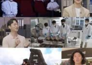 OTT 콘텐츠 매니저→라면수프 연구원의 밥벌이 (아무튼 출근)