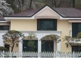 압류된 박근혜 내곡동 자택, 8월 공매 나온다…감정가 31억