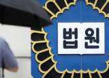 """""""송가인 공연에 투자하면 이자 얹어 갚겠다""""…공연 감독 1심 집유"""
