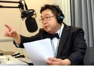 """""""콘돌리자 죽이자""""던 '나꼼수' 김용민 """"YTN 사장 도전"""""""