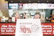 [Biz & Now] 백신 맞으면 햄버거 30% 할인