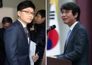 """'명예훼손' 유시민 측, 혐의 부인…한동훈 """"사과문 왜 냈나"""""""