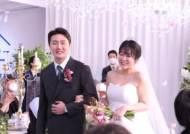 결혼 생중계하고, 슈퍼챗으로 축의금…코로나가 바꾼 유튜브 트렌드