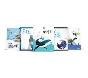 [2021 대한민국 교육브랜드 대상] 새로운 배움, 더 큰 즐거움을 <!HS>교과서<!HE>에 구현
