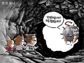[박용석 만평] 6월 22일