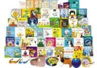 [2021 대한민국 교육브랜드 대상] 아이들 위한 재밌는 세계 창작 그림책 전집