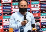 """'읍참마속 심정' 김학범 """"자식 같은 선수들, 가슴 아프다"""""""