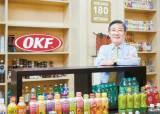 """[라이프 트렌드&] """"아시아 수출 1위를 넘어 글로벌 1위 음료 기업에 도전"""""""