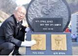 """""""서해수호 용사 묘역 관리가 큰 보람""""···공직생활 마감하는 최장수 대전현충원장"""