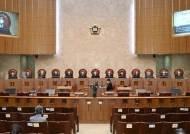 고영구·이승련·함상훈…이기택 대법관 후임 후보 17명 공개