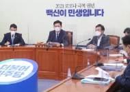 민주당 '경선 연기론' 25일로 결정 미뤄…갈등 계속 될 듯