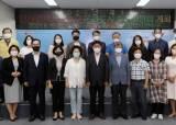 인천 연수구, 문체부 법정 문화도시 지정 '잰걸음' 뗐다