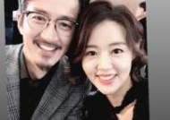 """'정준호♥' 이하정, '스카이캐슬' 때 사진공개하며 """"둘다 젊었네"""""""