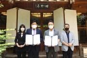 안양대 대학일자리센터, 지역 청년들의 취·창업 활성화를 위해 한국문화재재단과 업무 협약 체결
