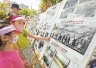 [사진] 사진에 담긴 전쟁과 평화