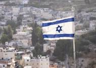 [채인택의 글로벌 줌업] 이스라엘 이어 이란도 강경파 집권…'강 대 강' 파고 높아진 중동