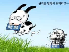 [박용석 만평] 6월 23일