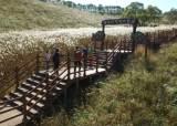 포천 명성산 케이블카로 오르고,가평 운악산 출렁다리로 건넌다
