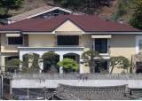 박근혜 전 대통령 내곡동 자택 8월 공매, 감정가 32억