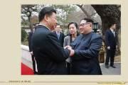한·미·일 '북핵 공조' 맞서 북·중 밀착…기고문·사진전 이어 공동 좌담회'