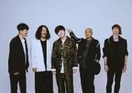 YB, 메탈리카 30주년 앨범 '더 메탈리카 블랙리스트' 참여