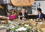 트럼프와 한끼 식사에 2000만원…아베, 하루 1억 쓰며 '극진 대접'
