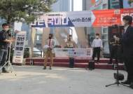 국민의힘 대변인 오디션 대박…'나는 국대다' 경쟁률 141대1