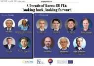 한국외대 장모네 EU센터, 주한유럽상공회의소 공동 한-EU 자유무역 협정 10주년 기념 국제심포지엄 개최