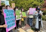 """아동 상습 성추행 70대 목사, 피해자에 """"내 신체 특징 대라"""""""