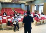 영산대 초기창업패키지사업단, 2021년 창업기업 20개社 선정
