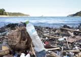 """""""연간 해양 플라스틱 쓰레기 20만톤""""…부산에 재활용 연구단지 만든다"""