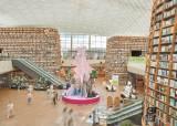 [포토클립] 도심 속 열린 문화 공간으로 빛나는 '<!HS>별<!HE>마당 도서관'
