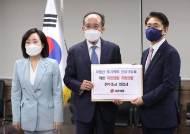 """[단독] """"권익위 전수조사 매년 정례화""""…與의 부동산 역공"""