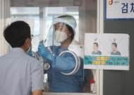 잠잠했던 포항…지역 대형병원 연쇄감염에 코호트 격리