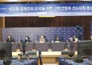 [교육이 미래다] LINC+ 사업 방향성 제시 위한 '산학연협력 선도대학 육성' 국회 토론회 개최