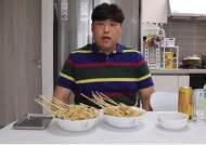 '홍현희 시매부' 천뚱, 어묵을 간장 대신 이것에 찍어 먹어? 먹방 유튜버로 인기~