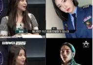 """브레이브걸스 유정, """"강철부대 육준서 팬, 그 분도 단발..."""""""