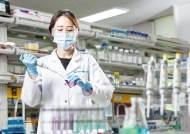 [제약&바이오] 신약 R&D 위한 빅데이터 플랫폼 구축정밀 의학 이끌 맞춤형 치료제에 역점