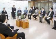 [국민의 기업] IFEZ 혁신성장 플랫폼 구축 … 상생 발전을 위한 생태계 조성 박차