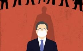 """조선일보, """"관련없는 기사에 문 대통령 삽화 사용 사과"""""""