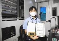 '2021 공항철도 기관사 안내방송 경진대회' 이재훈 기관사 최우수상 수상