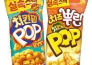 [맛있는 도전] 업그레이드된 '치킨팝' 5000만 봉 판매 돌파